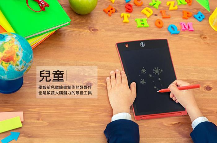 8.5吋 液晶手寫板 適合所有年齡層