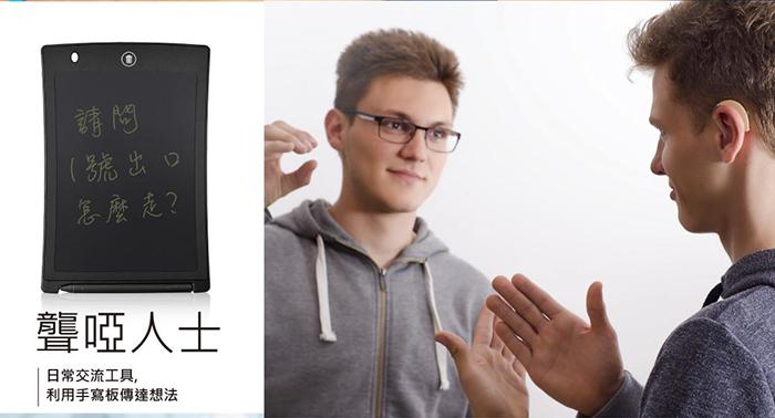 液晶手寫板 小黑板