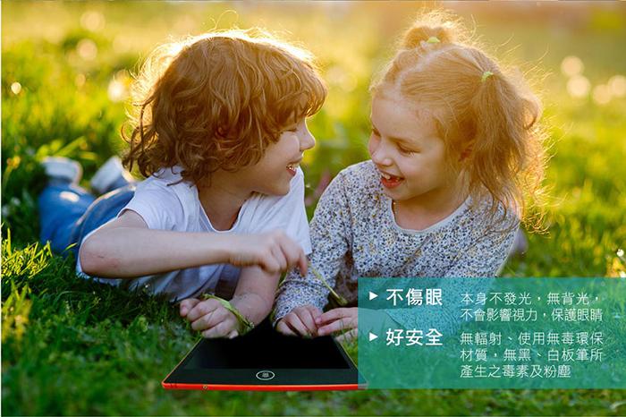 Green Board 液晶電子紙手寫板,保護眼睛,無毒好安全