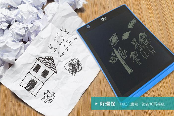 Green Baord 液晶電子紙手寫板,節省10萬紙,經濟環保